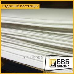 Фторопласт лист 10 мм (300х300 мм, ~2,1 кг) ТУ 6-05-810-88
