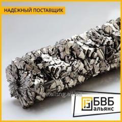 Hafnium, zirconium and alloys