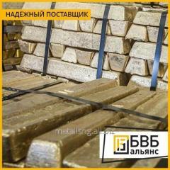 Bronze bar BrAZhMc 10-3-2