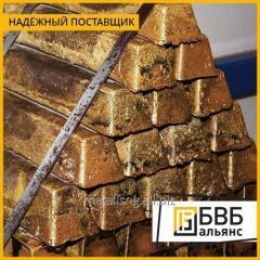 Brass ingots LKS 14-3-3