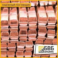Copper ingots M2