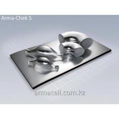 Тройник Arma-Chek Silver ACHT