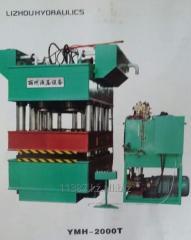 Гидравлический штамповочный пресс 2000 тонн
