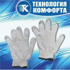 Gloves cotton economy class