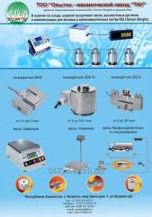 Componentry and spare parts for weighing equipment