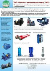Centrifugal industrial high-pressure electric fans