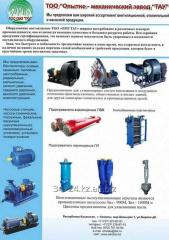 Air - heating units