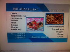 Ingredients and raw materials for candy stores and