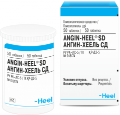 Angin-Heel tab. No. 50 SD.