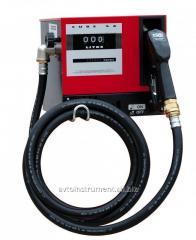 Fuel-dispensing station Cube 56/33 m