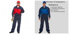 Suit Worker Spetsodezhda