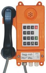Common industrial TASh-11P, TASh-11P-S telephone