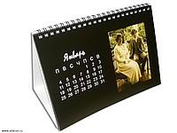 Настольный перекидной календарь Домик, Астана