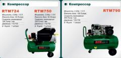 Compressors in Almaty