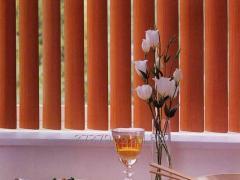 Vertical plastic blinds