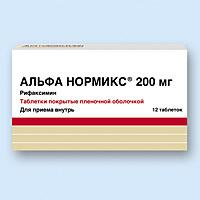Альфа Нормикс, 200 мг, №12