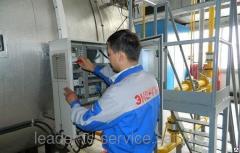 System of thermal regulation Danfoss