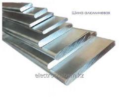 Tire aluminum