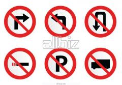 The safety signs, Signs forbidding