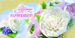 Открытка Туған Күніңмен (С Днем Рождения), 7-27-60