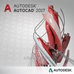 Autodesk AutoCAD 2021 программное обеспечение