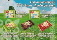Сыр твердый Сваля ТМ Svaly 45%, кг 0,350 гр.