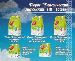 Творог Классический Литовский т.м. Сваля