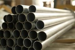Pipe aluminum holodnodeformiruyemy 6x GOST