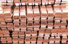 Copper in ingots chushka of GOST 193-79, ISO
