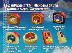 Сыр твердый Лидо Ла Грано 45% ТМ Мелодия вкуса