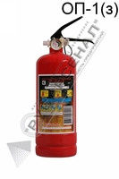 The OP fire extinguisher - 1