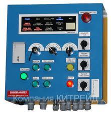 Оборудование шахтной автоматики