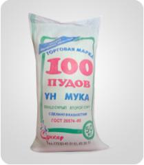 Flour, wheat flour of the second grade