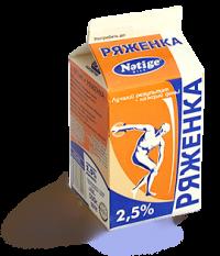 Boiled fermented milk