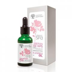 Nail oil and cuticles Siberian rose