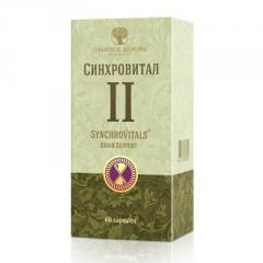 Dietary supplement Sinkhrovital II (Synchrovitals