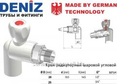 Crane radiator spherical angular Deniz 20 of mm