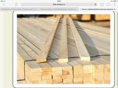 Lath 15*70 the planed, calibrated Angarsk pine