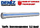 Pipe of Sewer 2.2 (mm) - DENIZ