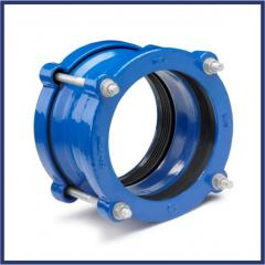 Couplings made of polymers