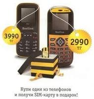 Alcatel 306 phone