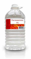 R-4 solvent container of 5 l.