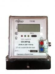 Electricity supply meters