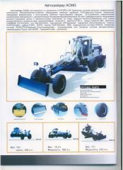 Автогрейдер XCMG, GR-215