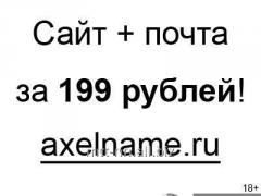 Лист горячекатаный 31 сталь 17Г1СУ, 09Г2С, 10Г2, 10ХСНД, по ГОСТу 19903-74, 14637-89