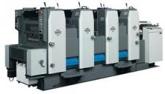 Offset printing in Astana.