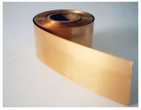 Bronze Strip 1.2 according to GOST 4748-92, ...