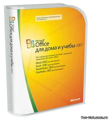 Программное обеспечение Office Home and Student