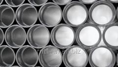 El tubo de aluminio 10x2.5