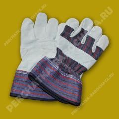 Angara glove